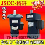 JSCC调速器,明牌传动,精研JSCC调速器
