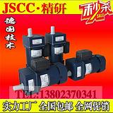 JSCC精研刹车电机,JSCC,明牌传动查看