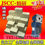JSCC调速器明牌传动精研JSCC调速器