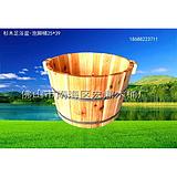 杉木足浴盆,进口橡木蒸汽桶,泡脚桶,香柏木蒸汽桶,杉木泡脚桶,足