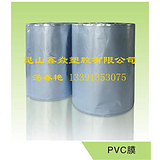 上海PVC膜 浙江PVC膜厂家  江苏PVC膜批发