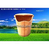 进口橡木泡脚桶,香柏木蒸汽桶,杉木泡脚桶,足浴桶,浴足盆.