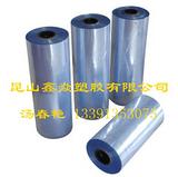pvc薄膜 pvc塑料薄膜  pvc贴体包装薄膜