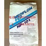 供应日本大金NEOFLON FEP  NP-20