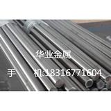 42SiMn合金钢板材,国产进口