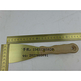 防爆木柄油灰刀50mm.75mm、铜制木柄泥子刀