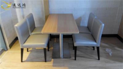 防火板简约茶餐厅餐桌圆桌方桌按客户要求定做