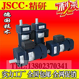 德国JSCC电机_JSCC_JSCC数显调速器多图