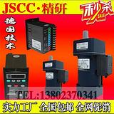 精研调速器SK200E精研调速器JSCC数显调速器