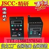 JSCC调速器精研数显调速器JSCC调速器SF200E