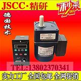 SK200EJSCC调速器SK200E内置调速器