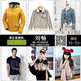 南京网店产品拍摄_商业摄影_服装拍摄_产品拍照修图