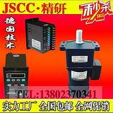 JSCC调速器SF25EJSCC调速器精研数显调速器