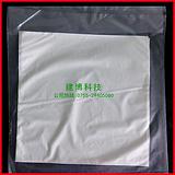 亚超细防静电无尘布无尘纤维工业用擦拭布手机屏幕清洁布46寸9寸