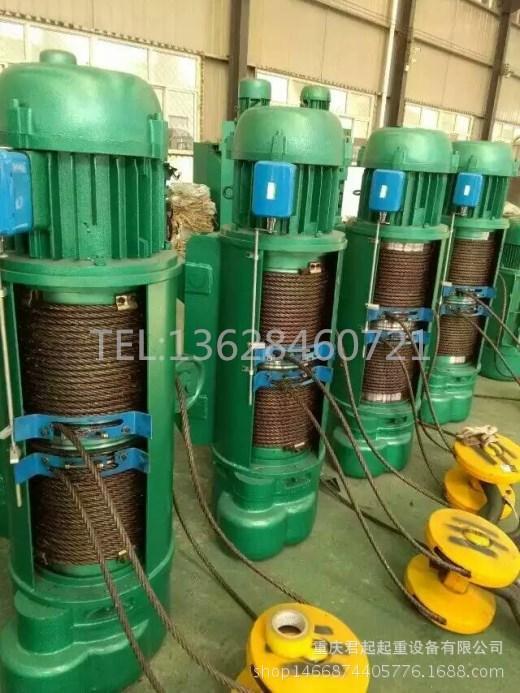 贵阳销售md1型电动葫芦,贵阳热卖快慢速电动葫芦