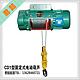 毕节专业生产电动葫芦优质厂家低价促销