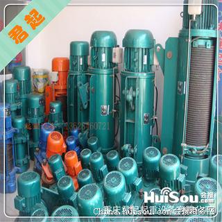 广安专业生产电动葫芦优质厂家低价促销