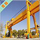 内江龙门吊1吨2吨3吨5吨10吨16吨20吨门式起重机低价格高质量