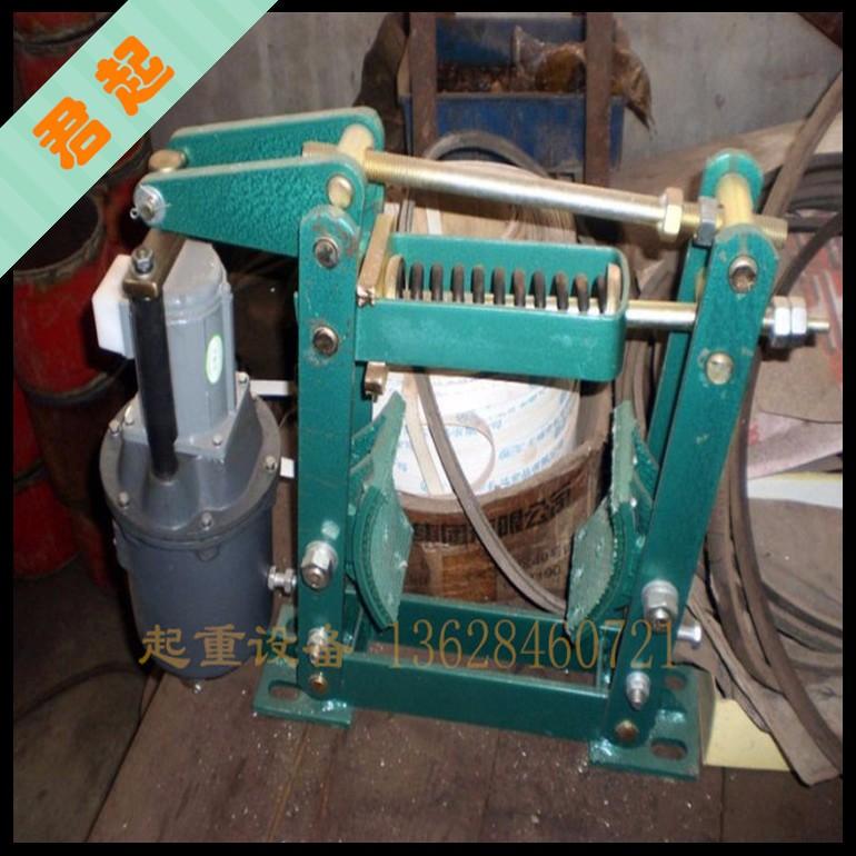 特价销售起重机液压制动器,行车用刹车推动器,电磁制动器