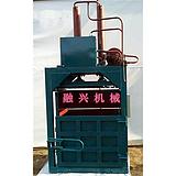 吐鲁番打包机自动推包捆包机双缸打包机图片