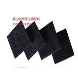 活性炭纤维棉 纤维状活性炭过滤网 净化器过滤网