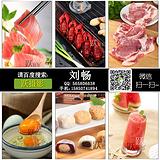 南京专业酒店商业摄影菜谱菜单菜品定制食品画册精拍