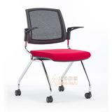 阅览室桌椅图片 学习培训椅厂家批发 可折叠会议室椅子定制价格