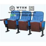 天津影院座椅 报告厅座椅 可移动礼堂座椅