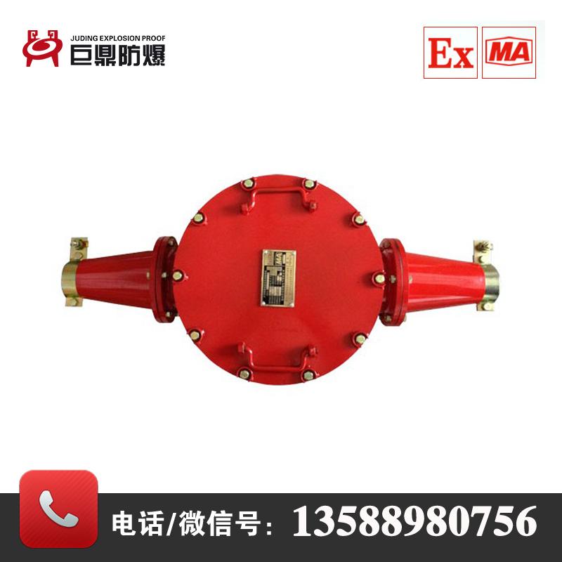 电缆接线盒价格_矿用高压接线盒