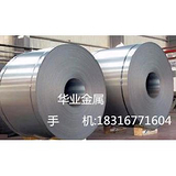 主营4J45铁镍合金板材  量大从优