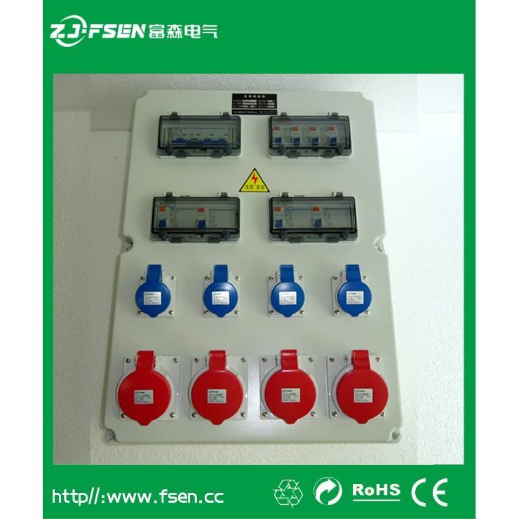 工业插座箱 检修电源箱 塑料检修箱组合式插座箱 新款配电箱防水