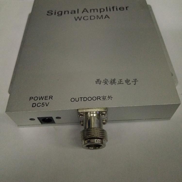 西安联通手机信号增强器家庭用手机信号放大器信号接收器上门安装