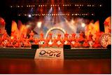 上海演艺活动策划公司  演艺活动策划书  演出舞台搭建 演艺设备