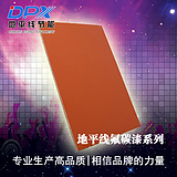 庆阳市内墙装饰板抗静电板