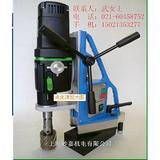 销售进口四档变速高效磁力钻孔机MDS32-100
