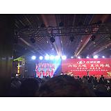 上海奠基仪式策划公司 奠基仪式策划 开工奠基仪式策划公司