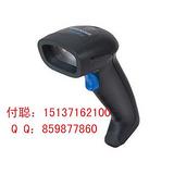 河南郑州出售datalogic德利捷QW2170手持式条码阅读器