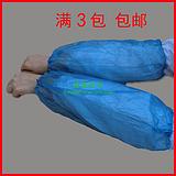 一次性袖套蓝色PVC塑料厨房家务食品防水防油加厚PE防护袖套