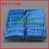 一次性蓝色袖套  PE防尘袖套一次性袖套蓝色批发