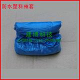 批发 一次性PE袖套 PE袖套优质廉价防水防污