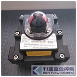 APL-410N机械式防爆限位开关,防爆气动阀门回讯器
