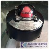 APL-510N隔爆型气动阀门开关信号反馈器,限位开关