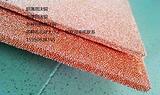 0.5泡沫铜150PPI超薄 泡沫金属材料 节能环保材料