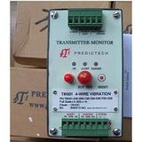 通讯模块:DTM96-A0-B0-SO