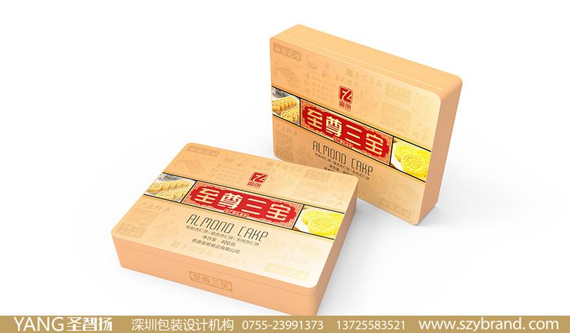 中式糕点包装设计,京式月饼包装设计,徽式月饼包装设计