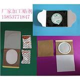 乳腺膏药专用布贴高质量供应