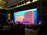 上海座谈会策划公司  上海活动策划 上海会议策划 会议LED大屏