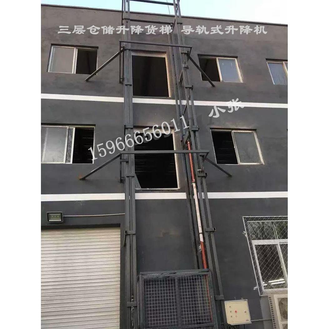 六层货梯电路图