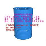 柳江县出售DOP增塑剂塑化剂18003007136潘生