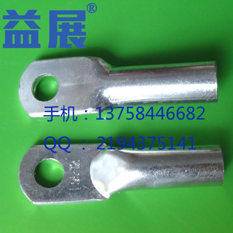 空开专用铜铝鼻,方头铝合金线鼻子,c45专用插针35平方益展厂家